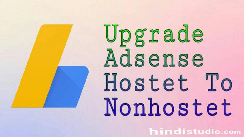 Upgrade Adsense acount